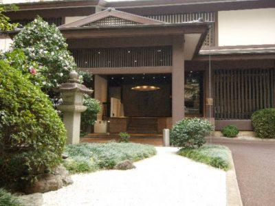 Best Restaurant in Sydney – Tetsuya's Restaurant